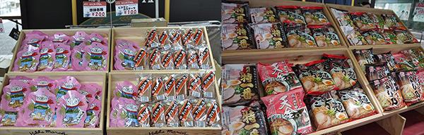 ▲(左から)「珍味5食詰め合わせ」、「ビタミンカステーラ」、旭川ラーメン5種